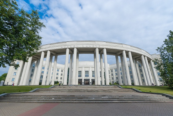 The headquarters of the National Academy of Sciences of Belarus in Minsk