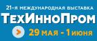 Организации НАНБ примут участие в 21-й Международной специализированной выставке «ТехИнноПром»